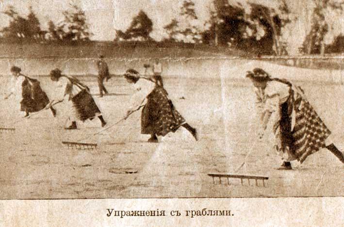 Київ став олімпійським містом ще в 1913 році