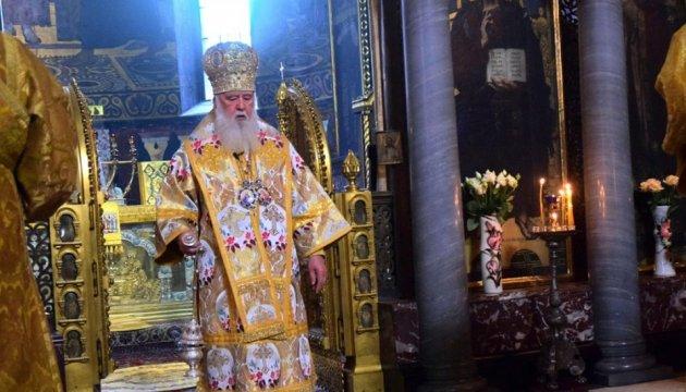 Київський Патріархат: Тепер духовенство і вірні РПЦ разом з нею рухаються до повної схизми