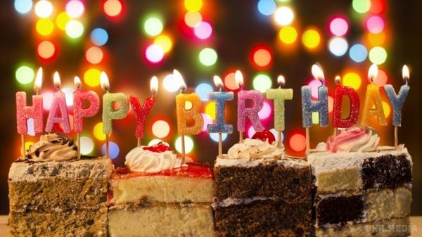 Приклади запрошення на день народження