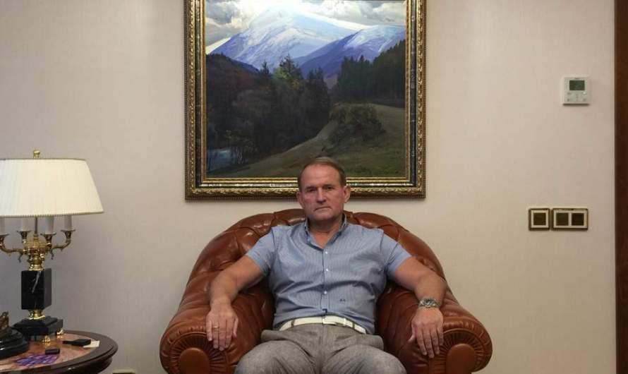 Медведчук підтвердив, що кандидатура Тимошенко – вибір Кремля