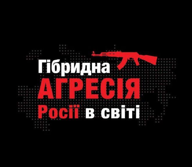 В Міністерстві інформації працюють російські агенти