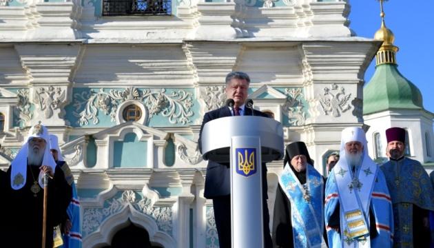 Порошенкові погрожують відлученням від ...російської церкви