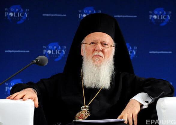 Вселенський патріарх: Москва загарбала Київську митрополію шляхом перевороту
