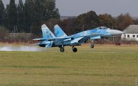 Авіакатастрофа Су-27