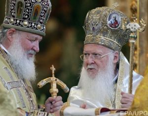 Патріарх Варфоломій і Кирило