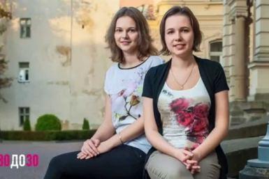 На фото: Анна (ліворуч) і Марія Музичук.