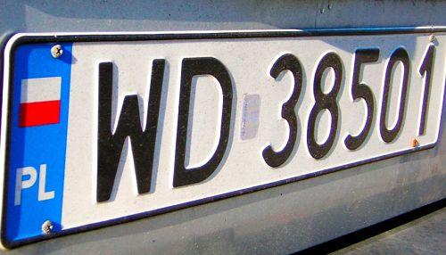 Євробляхери знайшли діру в законі і не розмитнюють свої авто
