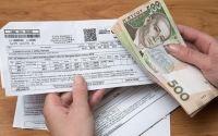 Субсидія і декларування доходів