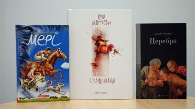 Книги року за версією ВВС