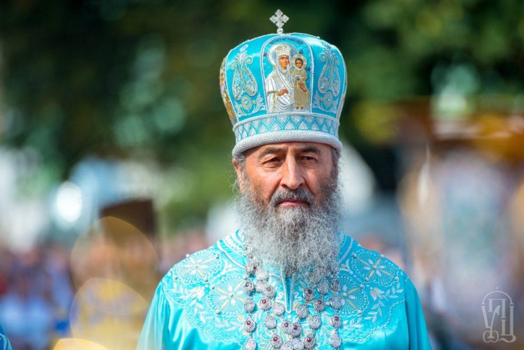 Митрополит Онуфрій вважає незаконним перехід церковних громад до ПЦУ