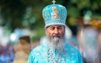 Для Єрусалиму митрополит Онуфрій – служитель РПЦ