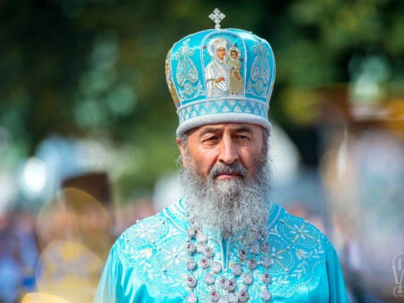 Онуфрій від сьогодні втратив титул митрополита Київського