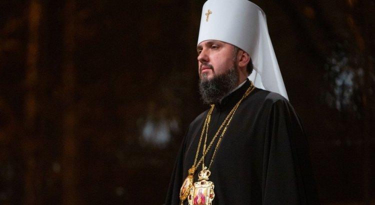 Митрополит Київський Епіфаній