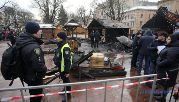 У Львові дозволили відновити різдвяний ярмарок