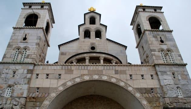 Серби – як московити.  Чорногорія буде домагатися автокефалії для своєї церкви
