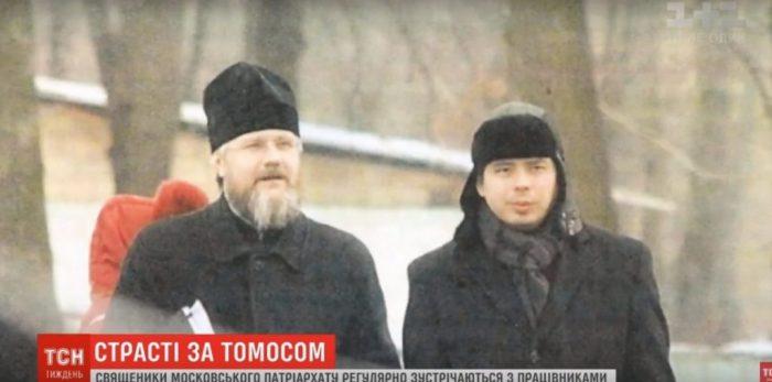 УПЦ МП і російський розвідник