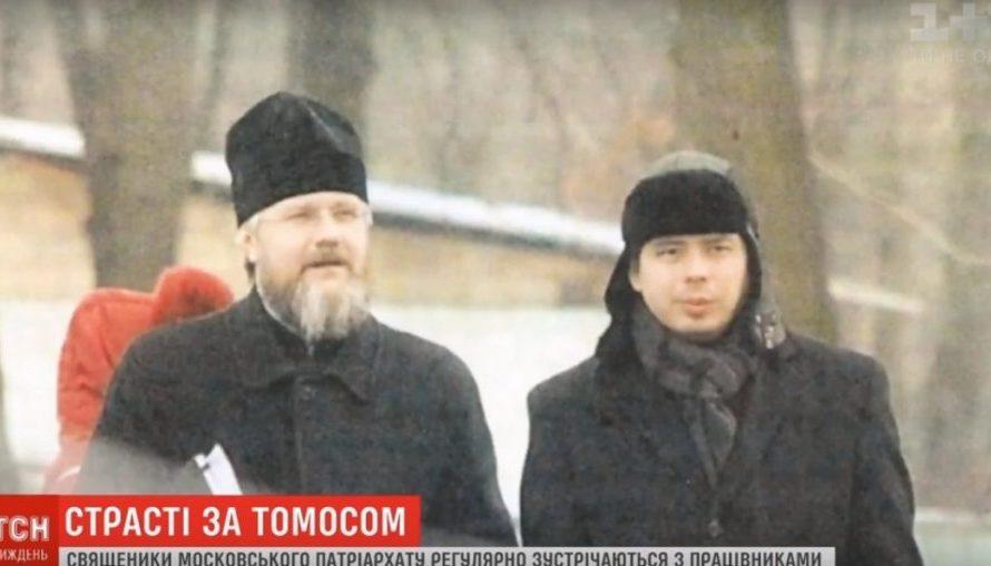 УПЦ МП у Києві опікується російський розвідник – відео