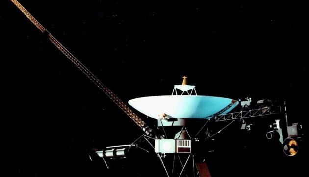 Voyager-2 покинув Сонячну систему
