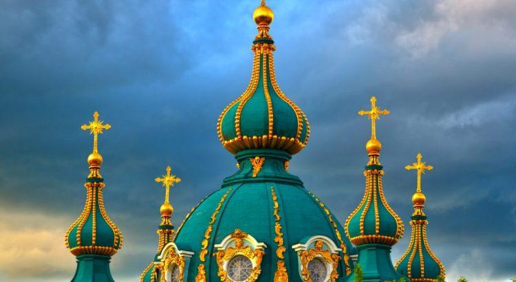 Помісна православна церква