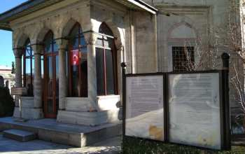 Турецька влада визнала українське походження Роксолани