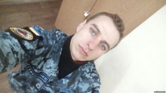 Володимир Терещенко