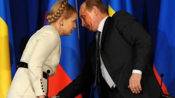 Путін і Юлія Тимошенко