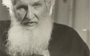 Папа Римський  видав декрет про геройські чесноти Митрополита Андрея Шептицького