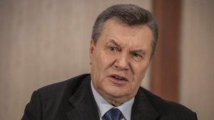 Янукович, вирок суду