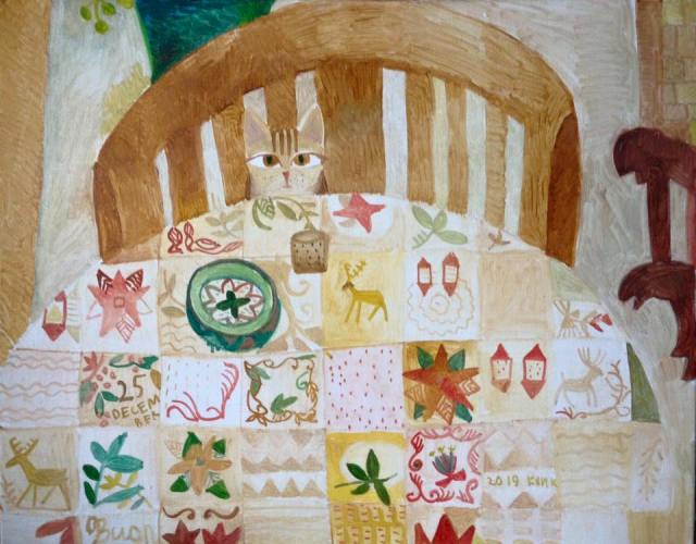 Кіт за святковим столом - картина