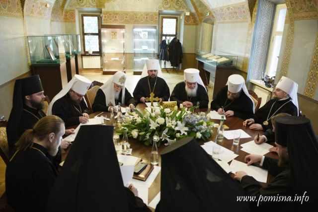 Священний Синод ПЦУ, засідання