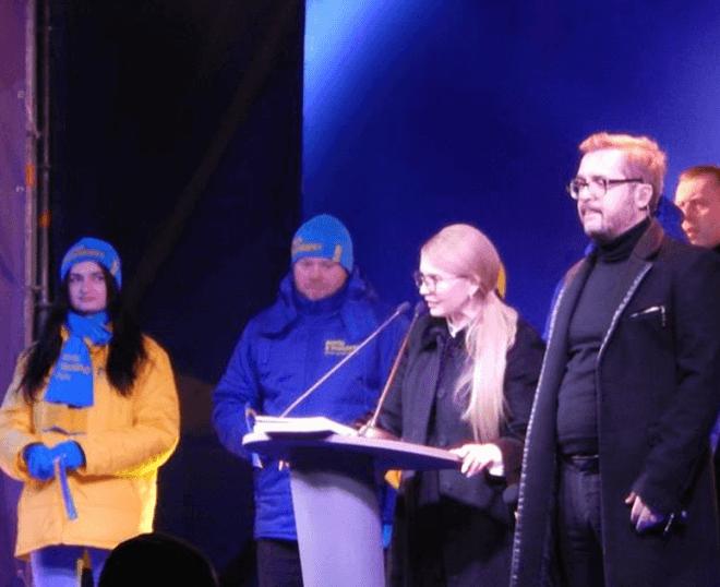 30 грн. за годину. На мітинг Тимошенко привезли пенсіонерів