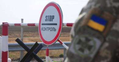 Кордон України - фото