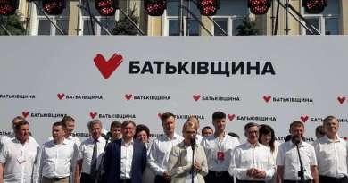 Тимошенко на з'їзді Батьківщини
