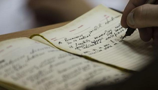 Установи самостійно ухвалюватимуть рішення щодо нового правопису — МОН