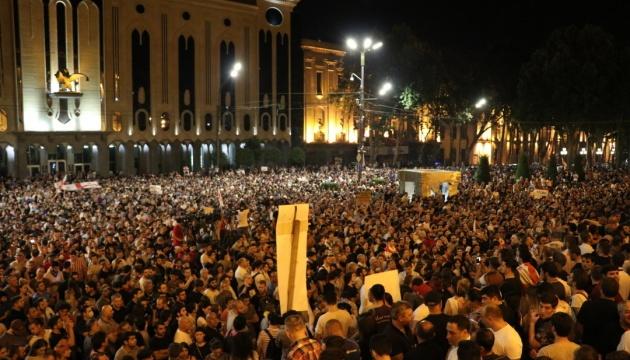 Акція протесту біля грузинського парламенту
