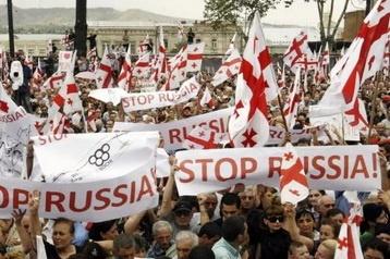 Антиросійські протести в Грузії