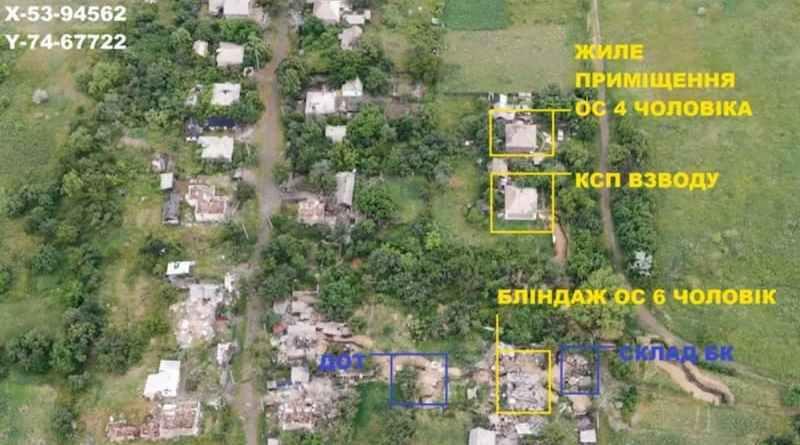 Бойові украплення ворога на Луганщині
