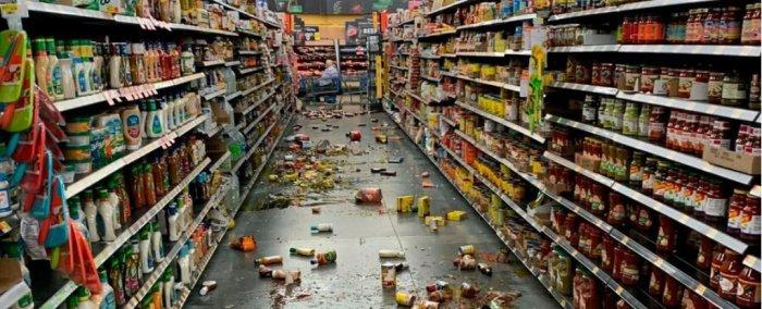 Землетрус у Каліфорнії
