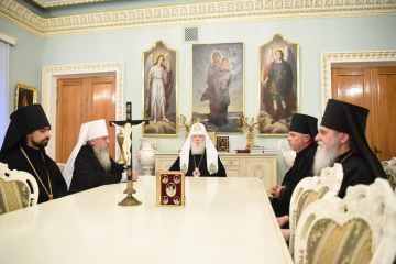 """""""Архієрейський собор"""" Філарета"""