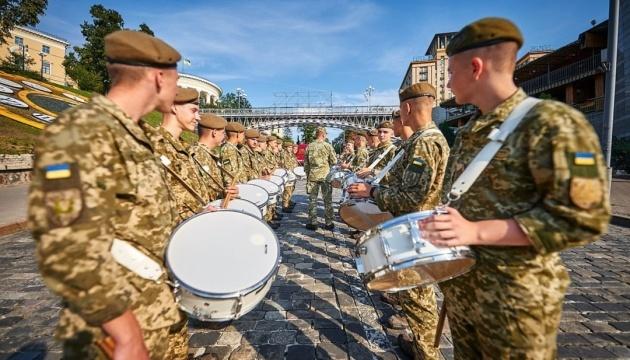День Незлежності: головні урочистості у Києві