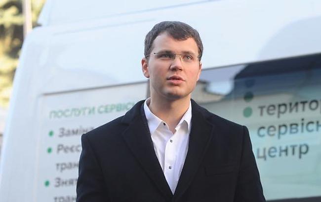 Владислав Криклій