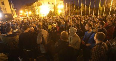 Офіс президента, акція протесту