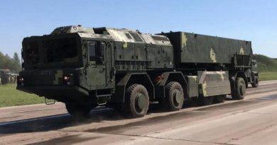 """ОТРК """"Грім-2"""" готовий до стадії льотних випробувань"""