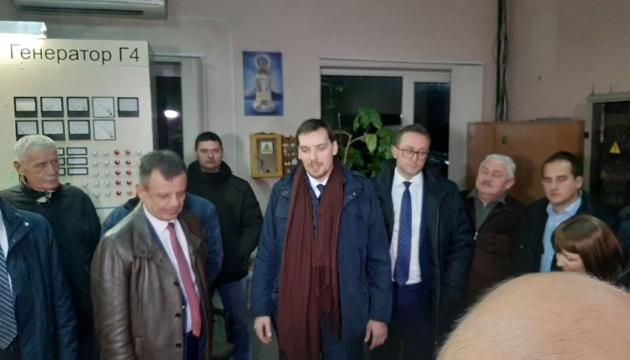Гончарук Новояворівськ