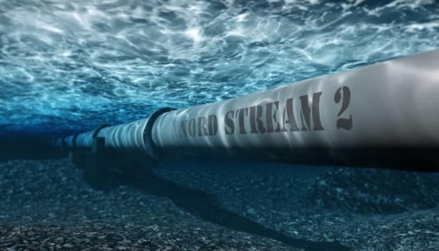 Північний потік - 2, Nord Stream 2