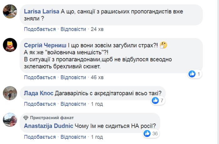 Гості Зеленського. Кремлівські пропагандисти вже порядкують у Києві