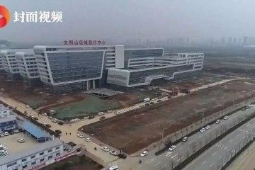 У Китаї за 2 дні побудували лікарню для заражених коронавірусом