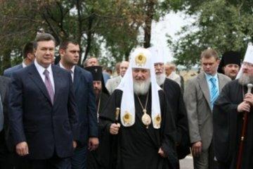 патріарх Кирил і Янукович