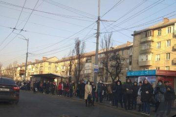 зупинка в Києві