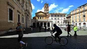 вулиуя у Римі